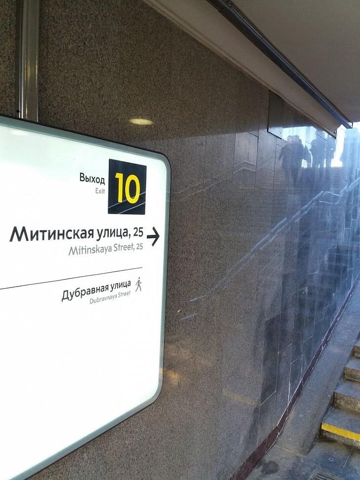Справка в бассейн Москва Покровское-Стрешнево митино